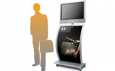 ETC Contemporary AV Stand