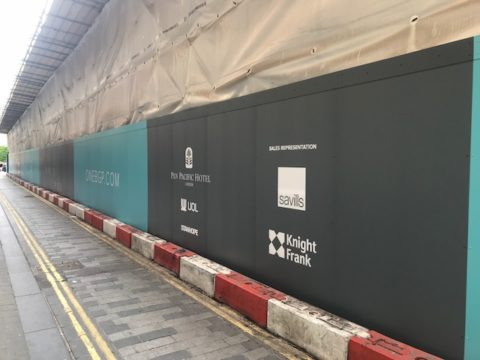 UOL Hoarding – Phase Two